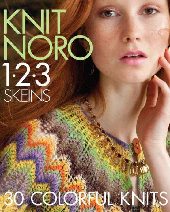 Noro Knit 1 2 3 Skeins: libro rilegato contenente 30 modelli di maglia con i preziosi filati Noro - Amici di Maglia
